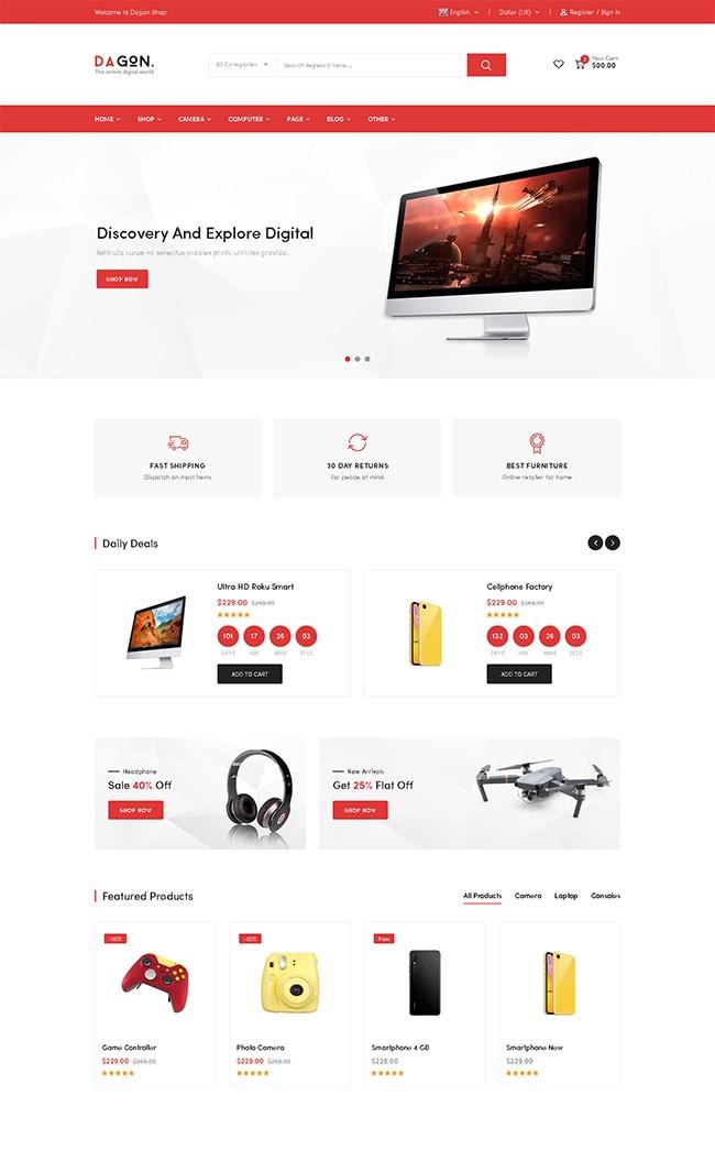 在线售货购物型网站